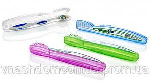 Футляр для зубной щётки Irak Plastik BA-295 (Турция)