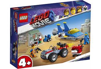 Lego Movie 2 Мастерская Строим и чиним Эммета и Бенни 70821