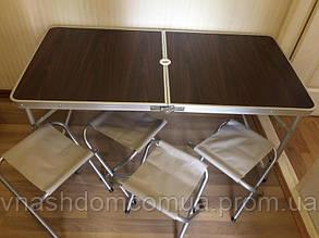 Стол раскладной усиленный для пикника 120*60 см и 4  стула Folding table