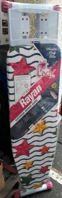 Гладильная доска Sarayli Rayan Lady (Турция)