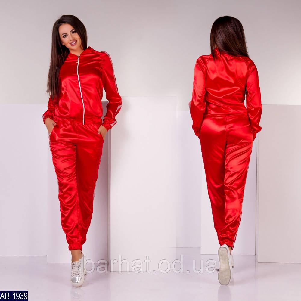 Спортивный костюм L;M;S р-р.