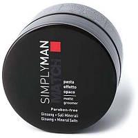 Nouvelle Simply Man Matte Groomer - Паста с матирующим эффектом для волос, 100мл