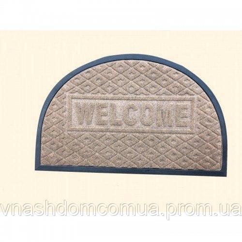 Коврик под дверь Welcome 45x75 (полукруг)