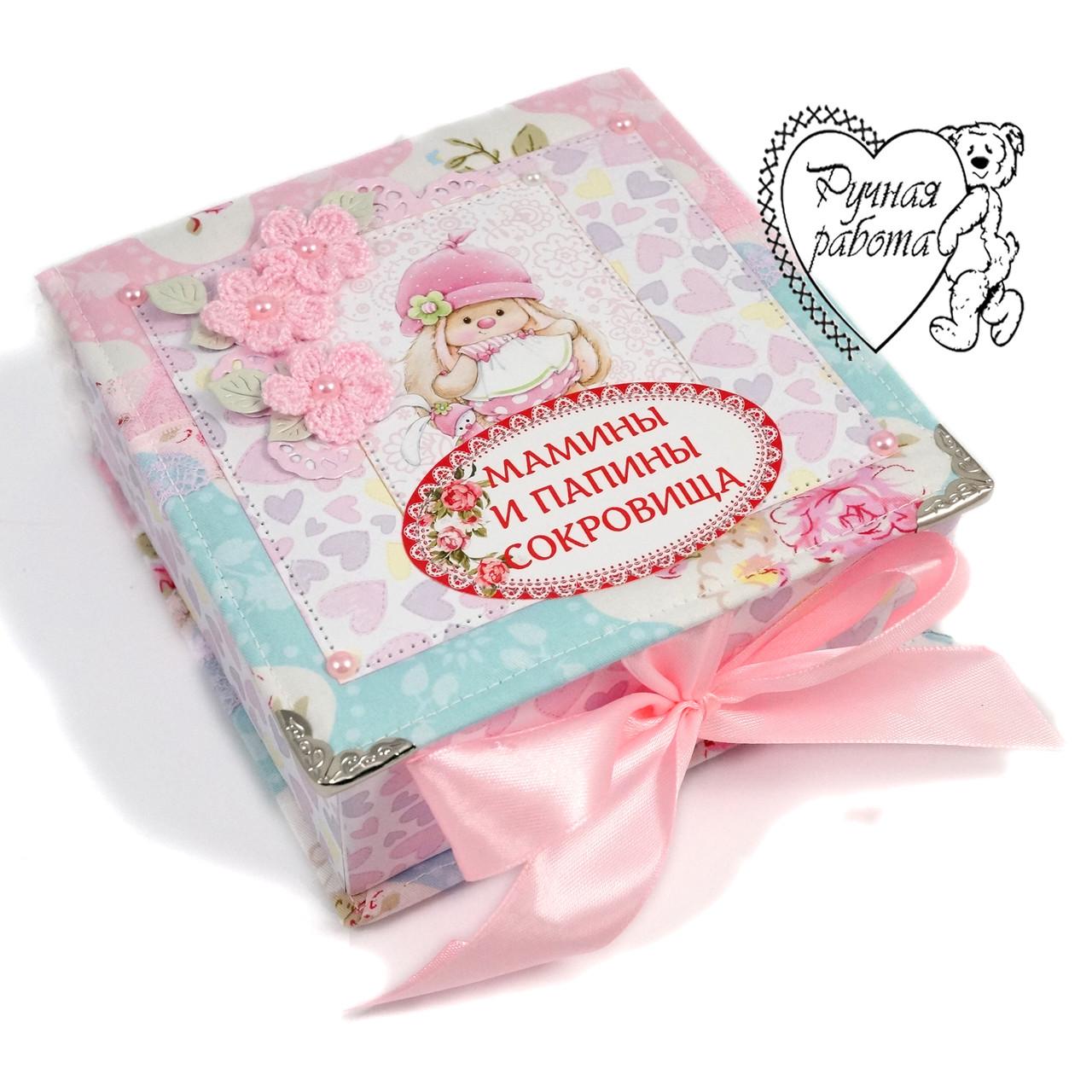 Скринька мамині скарби на народження для дівчинки Зайка ручної роботи 15 на 15 см, маленька