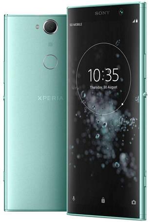 Чехол для Sony Xperia XA2 Plus H4413