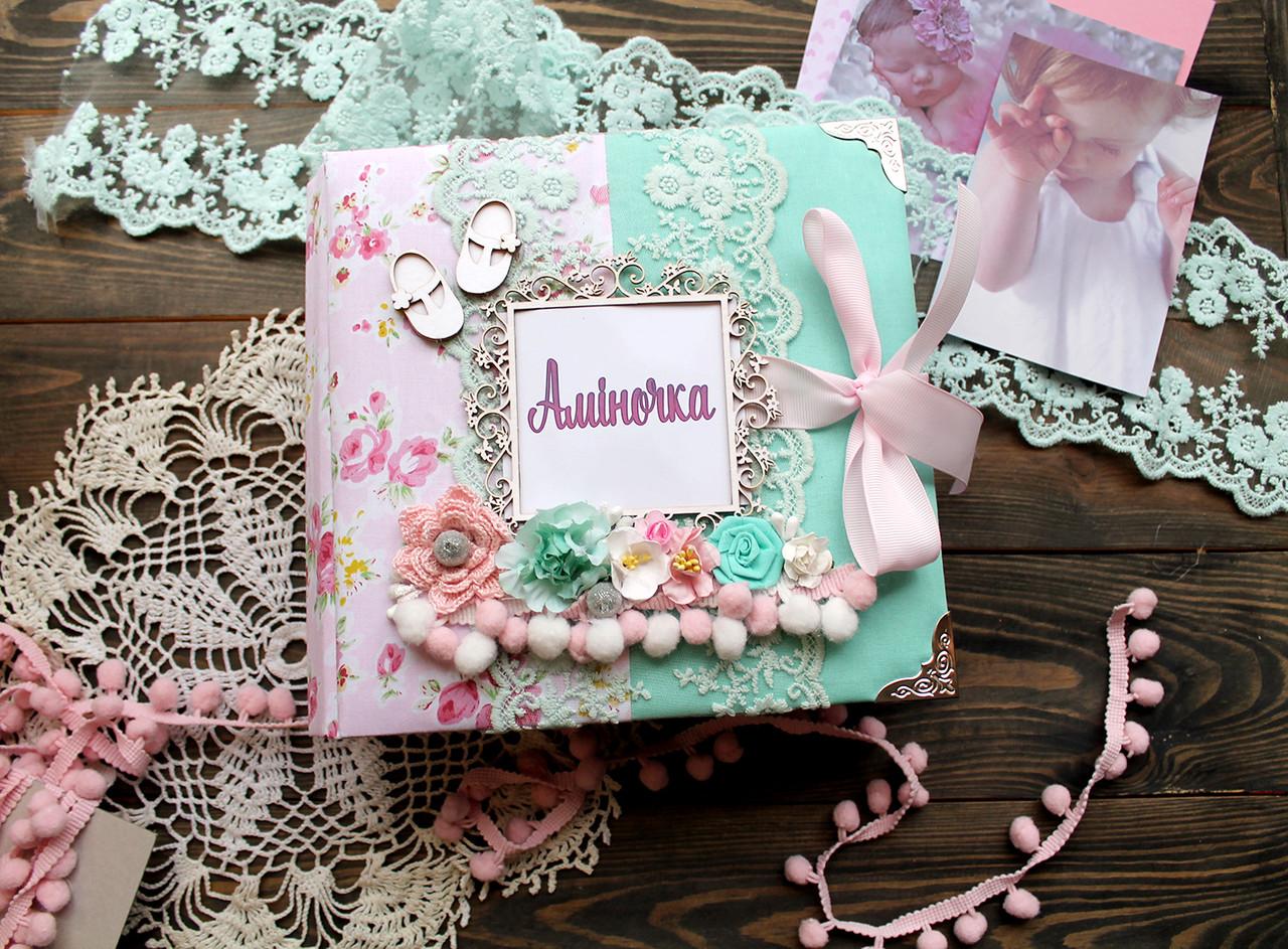 Дитячий фотоальбом ручної роботи для дівчинки на укр.мовою