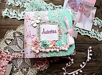 Дитячий фотоальбом ручної роботи для дівчинки на укр.мовою, фото 1