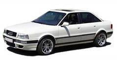 Audi 80 (1986-1994)
