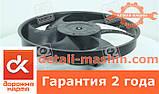 """Электровентилятор радиатора Калина 1117, 1118, 1119, 2123 """"ДК"""" 21230-1308008 вентилятор, фото 2"""