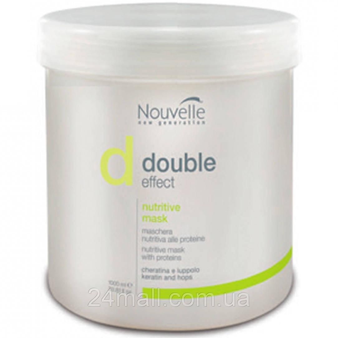 Nouvelle Double Effect Nutritive Mask - Оживляющая питающая маска для волос с кератином, 1000мл