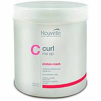 Nouvelle Curl Me Up Protein Mask - Маска протеиновая питающая для поврежденных волос, 1000мл