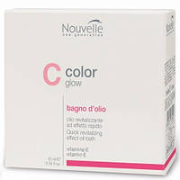 Nouvelle Color Glow Bagno D'olio - Средство для восстановления структуры волос в ампулах, 10*10мл