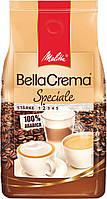 Кофе в зернах Melitta Bella Crema Speciale, 1000 г.