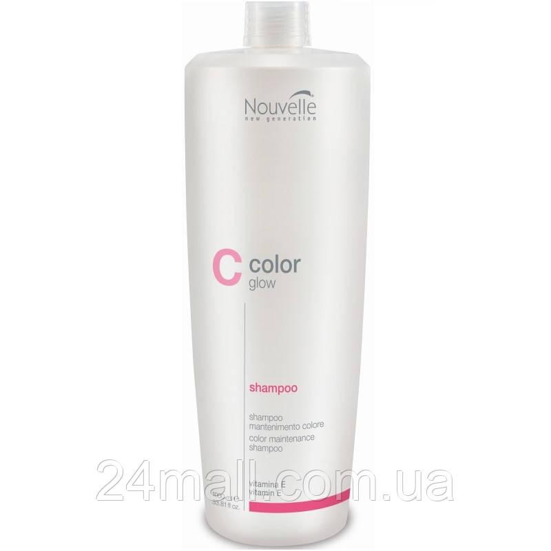 Nouvelle Color Glow Maintenance Shampoo - Шампунь для фарбованого волосся, 1000мл