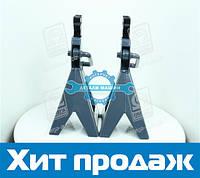 Опора ремонтная автомобильная 2т (компл. 2шт.) H 275/415 ДК