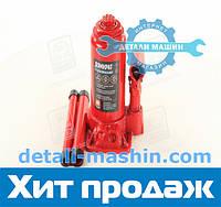 Домкрат автомобильный бутылочный двухштоковый красный 2т высота подъема H=165/410 ДК (2 тонны)(для автомобиля)