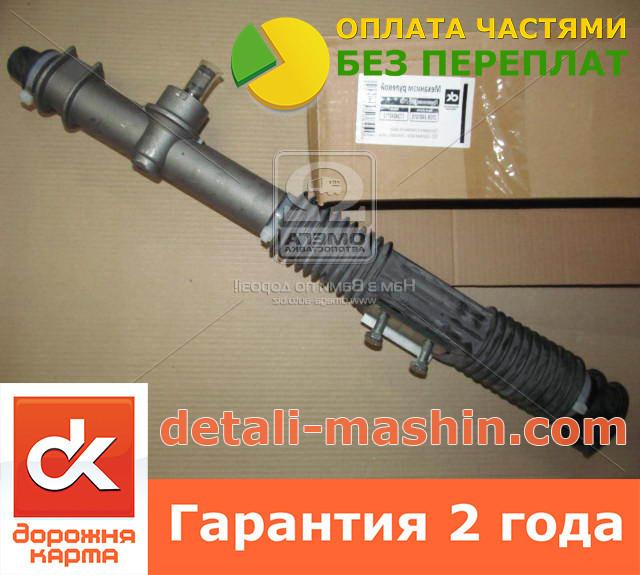 """Рулевая рейка ВАЗ 2108, 2109, 21099, 2113, 2114, 2115 """"ДК"""" механизм рулевой 2108-3400012"""