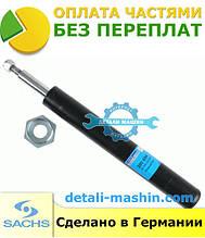 """Амортизатор передній масляний на ВАЗ 2110, 2111, 2112, """"SACHS"""" (олія)(картридж,вставка)"""