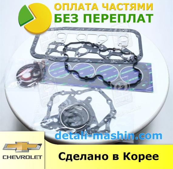 """Комплект прокладок двигателя Авео 1.5 8 кл """"Parts Mall"""" 93740204 Aveo 1.5 8V"""