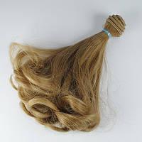 Волосы для кукол локоны 15см/≈1м 36 русые 570418