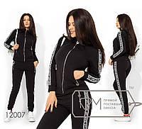 793dc58e Батальная женская одежда в категории спортивные костюмы в Украине ...