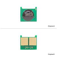 Чип для HP CLJ CP1215/1515/1518/1312 Canon LBP-5050 Black 1,2k BASF BHP1025B