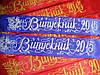 Лента Выпускник 2015 сиреневая с серебристой надписью присыпка глиттером