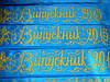 Лента Выпускник 2015 голубая с золотой надписью