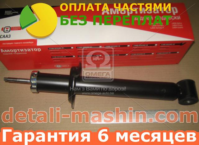 Амортизатор ВАЗ 1118 задний Калина (стойка задняя) (пр-во ОАТ-Скопин)11180-291540220