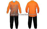 Вратарская форма (кофта с длинным рукавом + штаны) CO_022_OR оранжевая