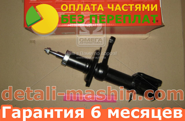 Амортизатор левый ВАЗ 2110, 2111, 2112 масляный (стойка левая) (пр-во ОАТ-Скопин) 21100-290540303