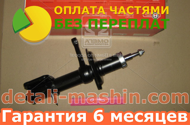 Амортизатор правый ВАЗ 2110, 2111, 2112 масляный (стойка правая) (пр-во ОАТ-Скопин) 21100-290540203