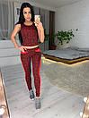 Женский спортивный костюм для фитнеса с топом 41so554, фото 3