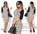 Принтованное платье с рукавом до локтя в больших размерах X9955, фото 3