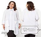 Женская блуза в больших размерах свободного кроя Z0631, фото 2