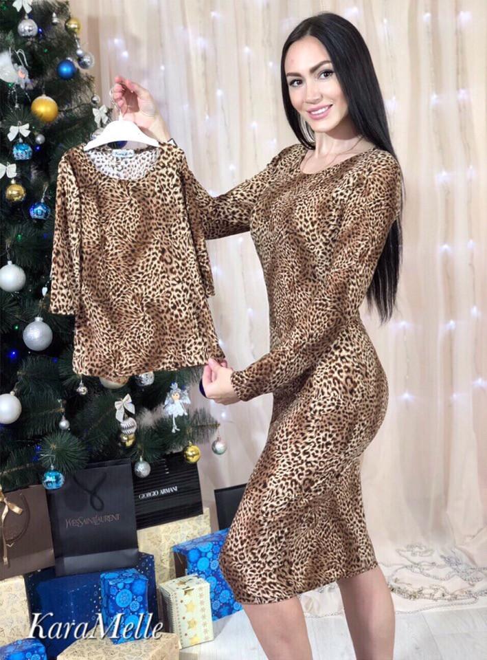 Платье для мамы и дочки в леопардовый принт 51md25