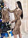 Платье для мамы и дочки в леопардовый принт 51md25, фото 2