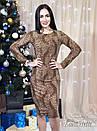 Платье для мамы и дочки в леопардовый принт 51md25, фото 3