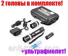 Фонарь Police 12v T8626-2 XPE+ультрафиолет, ак.18650, zoom-гарантия!