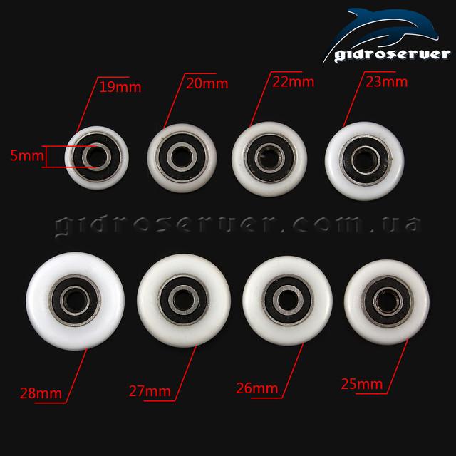 Колесики для роликов душевой кабины, гидробокса с диаметрами от 19 до 28 мм.