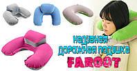 Подушка под шею Faroot Зеленый