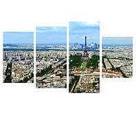 """Картина на холсте из 4-х модулей """"Вид на Париж"""""""