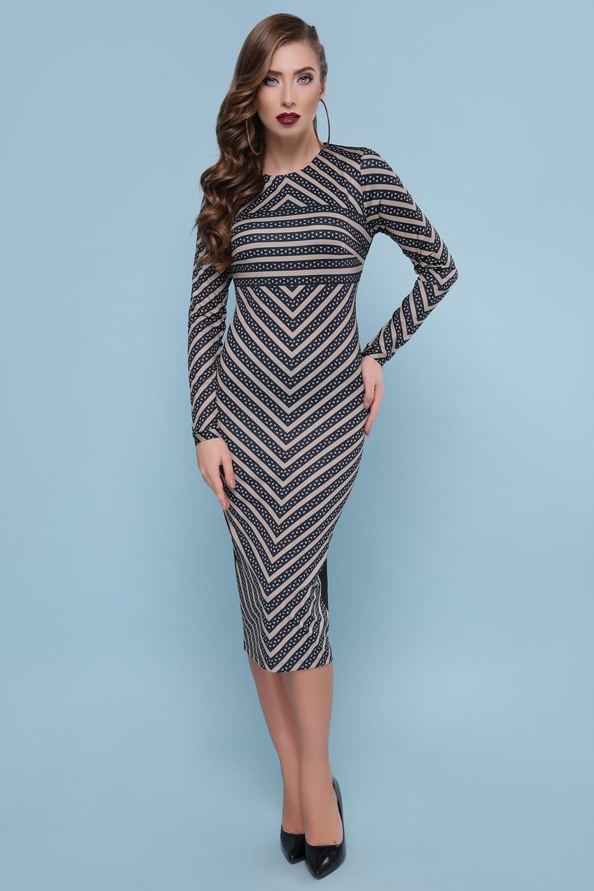 09b63337d55 GLEM Полоски платье Лилу д р - Интернет магазин одежды EuroFashion в Киеве