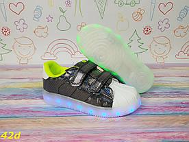 Детские кроссовки адидасы светящиеся с подсветкой Led черные