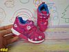 Детские кроссовки розовые для девочки, фото 5