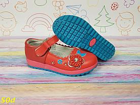 Туфли красные детские