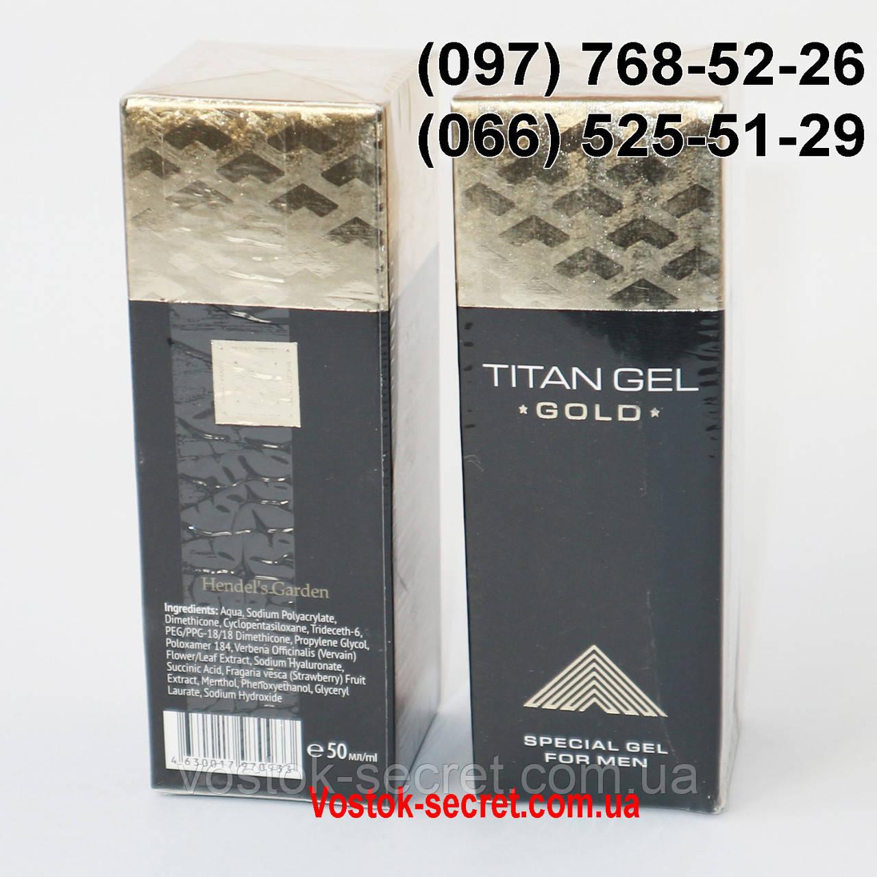 Титан Гель Голд (Titan Gel Gold)  для увеличения полового члена, мужской крем