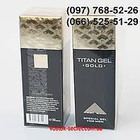 Титан Гель Голд (Titan Gel Gold)  для увеличения полового члена, мужской крем, фото 1
