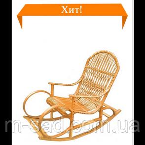 """Крісло качалка з лози """"Комфорт"""", фото 2"""