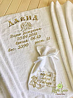 """Полотенце махровое для крещения, крыжма """"Ванилия"""""""